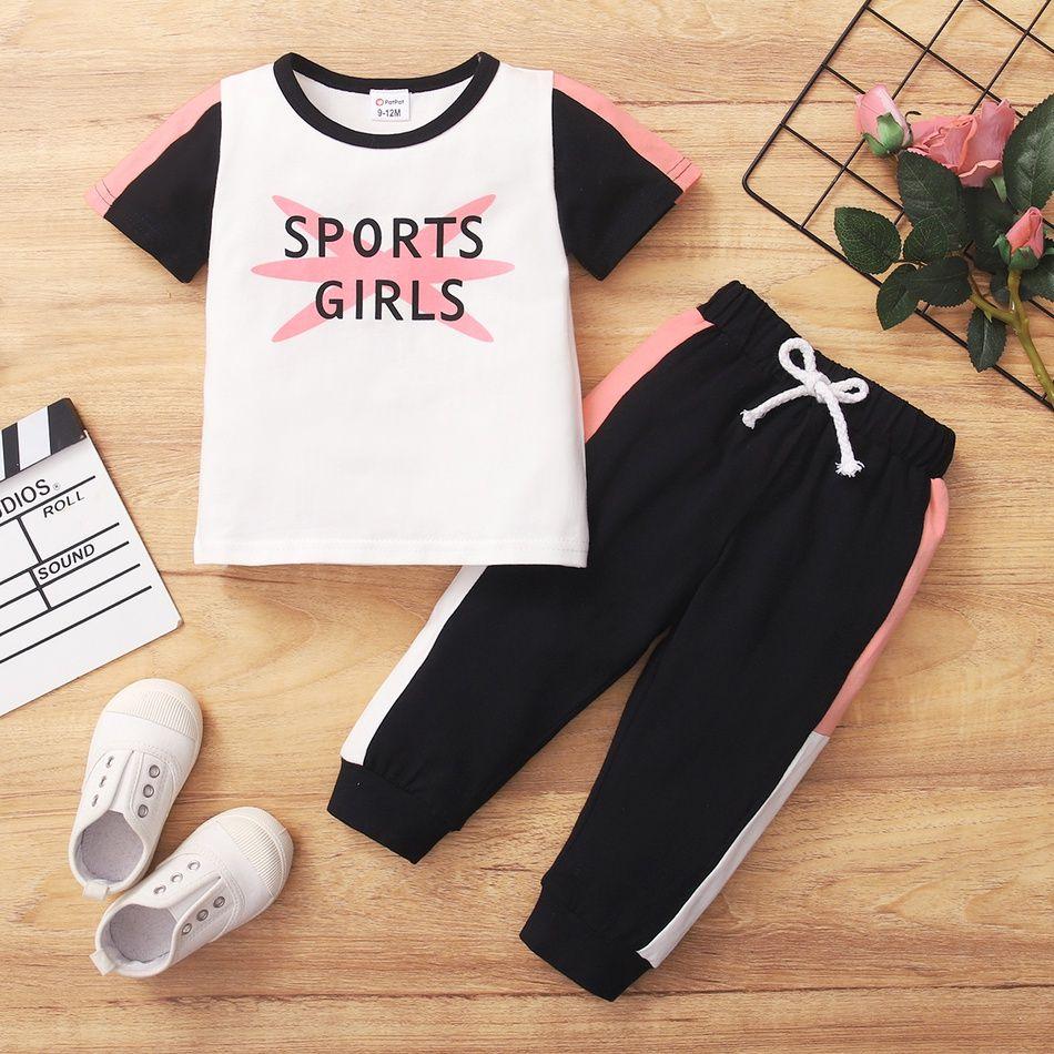 "Poza cu Costum sportiv 2 piese - Pantaloni + tricou ""Sports Girls"""